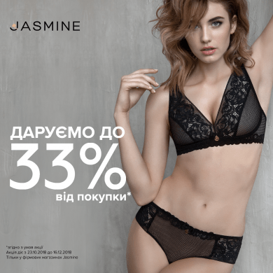 BRAND STORES JASMINE GIVE UP TO 33% FROM PURCHASE!