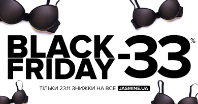 BLACK FRIDAY ON JASMINE.UA!