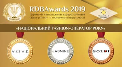 RDBAwards-2019: TOP OF THE BEST ARE IDENTIFIED