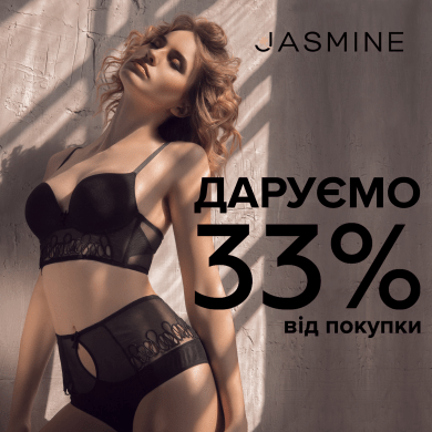 JASMINE GIVES  33% OF THE PURCHASE!