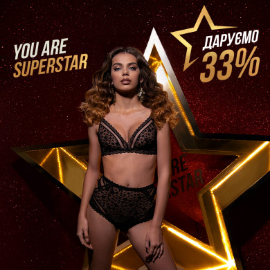 JASMINE GIVE UP TO 33% FROM PURCHASE!